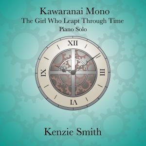 Kawaranai Mono