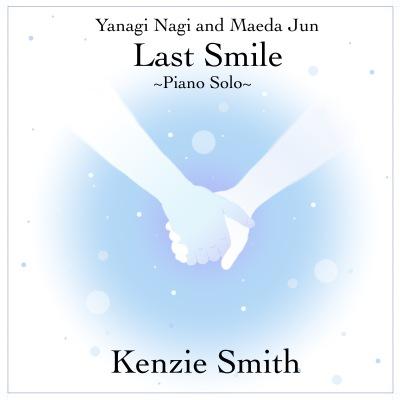 Last Smile - Album Cover1